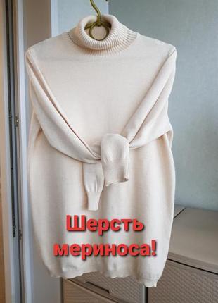 Шерстяной гольф белый свитер молочная водолазка