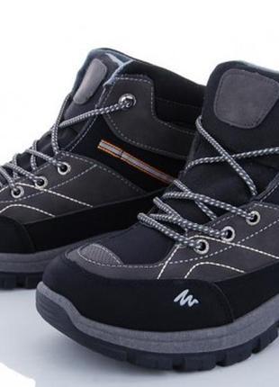 Зимние мужские ботинки в спортивном стиле кроссовки