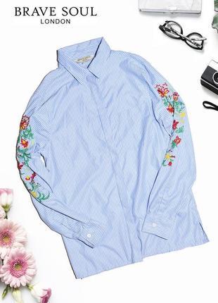 Полосатая рубашка с вышивкой brave soul