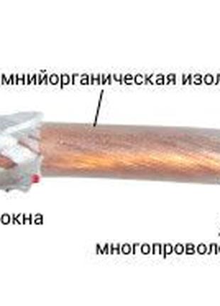 Термостойкий провод ркгм 4 мм
