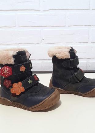 Зимние кожаные сапожечки на овчине 23 размер blooms