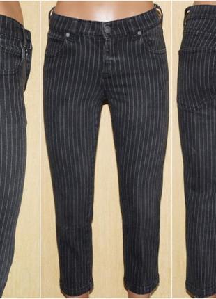 Капри бриджи джинс стрейч в полоску bik bok