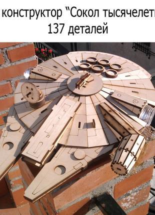 Конструктор деревянный эко 3D пазл