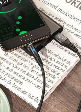 Магнитный кабель USB MICRO USB Magnetic USB Cable HOCO X60 Чёрный