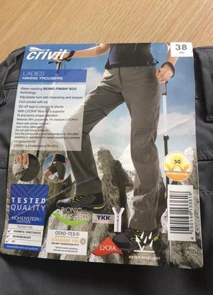 Профессиональные штаны  для  прогулок, спорта делаются шорты,у...