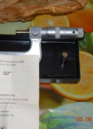 Микрометр МК50