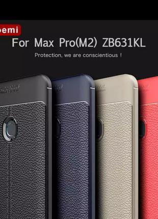 Кожаный противоударный чехол бампер для ASUS Zenfone Max Pro m...