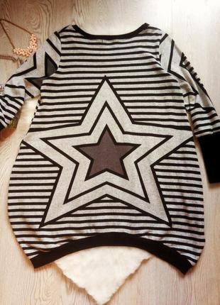 Длинная туника серая кофта с черными звездами и расширенными б...