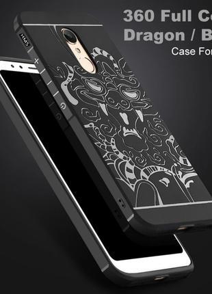 $ Чехол бампер cocoSe Dragon для Xiaomi Redmi 5.