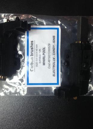 Щетки угольные 5*13,5*32 с щеткодержателем Whirlpool 481931088529