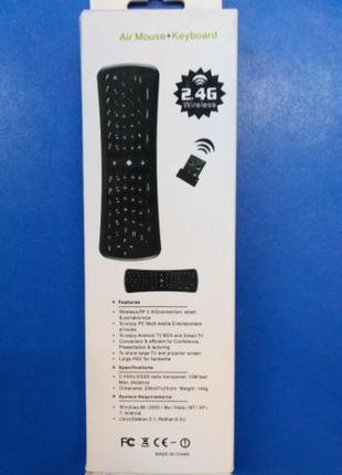 Пульт для IPTV приставки з гіроскопом Air mouse