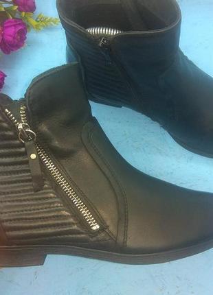 Кожаные демисезонные ботинки ykx р 36
