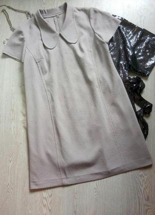 Серое плотное платье миди длинное стрейч с рукавами с узором б...