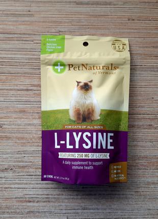 Pet Naturals, L-лизин для кошек, печенка 60шт США лизин для котов