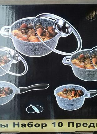 Набор посуды Edenberg EB-8012