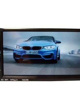Автомагнитола mp3 USB DVD CD FM AUX с LCD экраном и Bluetooth ...