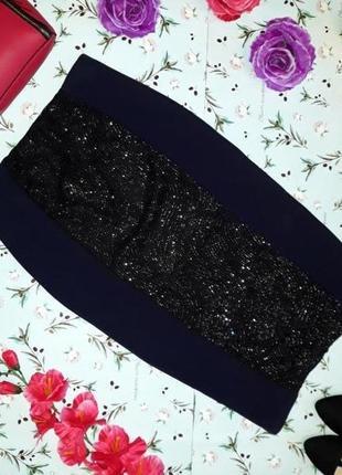 🎁1+1=3 стильная блестящая юбка - карандаш миди с завышенной та...
