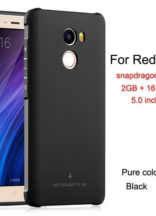 Противоударный силиконовый чехол Cocose для Xiaomi Redmi 4