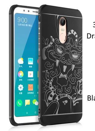Чехол Cocose Dragon для Xiaomi Redmi 5 противоударный силиконовый