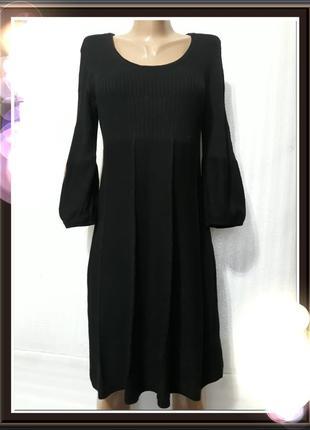 Платье трикотажное винтаж