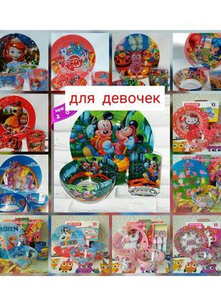 Детская посуда с мультяшными героями