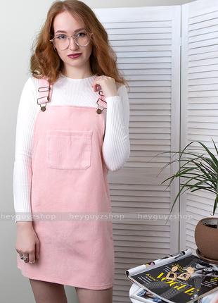 Комбенизон сарафан платье вельветовый велюровый светло-розовый...