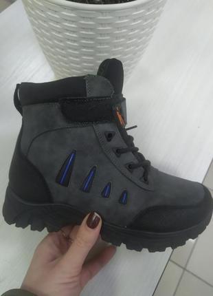 Детские ботинки зима на меху