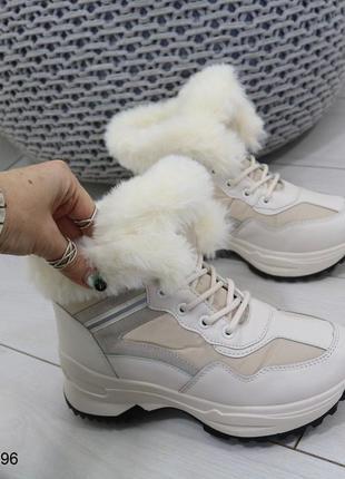 Новиночка теплейшие ботиночки