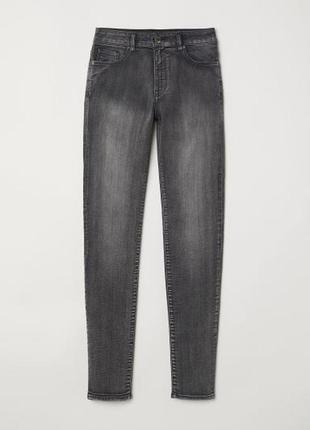 Классные джинсы h&m на стройную девушку,размер 34