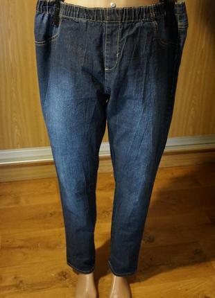 Суперские джинсы на резинке