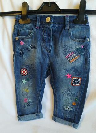 Джинсы детские для девочки синие с вышивкой next