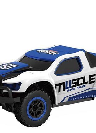 Детская гоночная машина с пультом управления HB Toys, белая