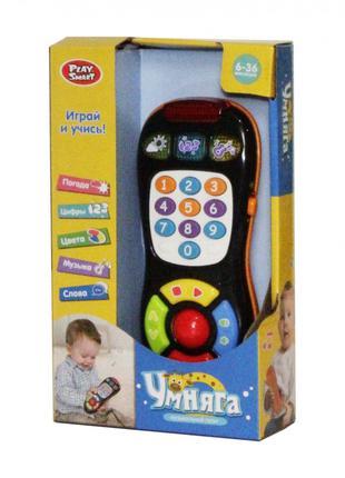 Детская музыкальный игрушка Пульт Play Smart. Развивающая игру...