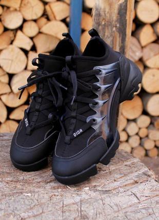 Люксовые женские кроссовки в черном цвете