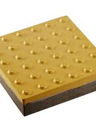 Тактильная плитка 300х300х40 бетонная