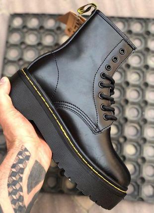 Ботинки dr. martens 1460 bex black (без меха)