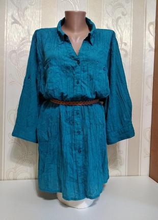 Бирюзовая блуза, рубашка большого размера, canda c&a