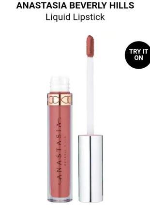 Жидкая кремовая помада liquid lipstick от anastasia beverly hi...
