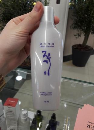 Трітмент/маска daeng gi meo ri vitalizing treatment 145ml