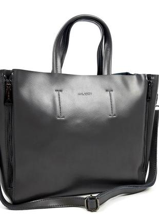 Темно-серая кожаная сумка, galanty