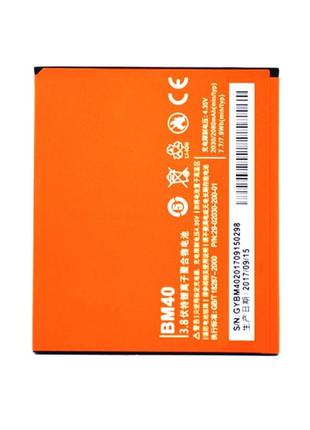 Акумулятор Xiaomi BM40 Mi 2A Copy