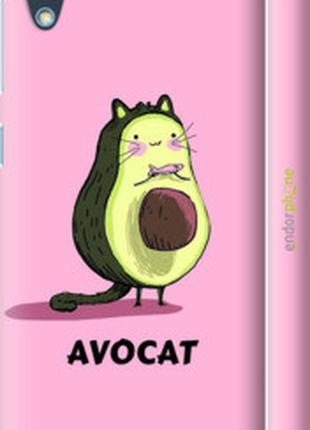 """Чехол на HTC Desire 626G Avocat """"4270c-144-2448"""""""