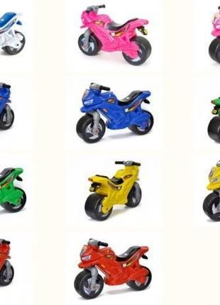 Детский мотоцикл каталка толокар велобег беговел Orion, 7 цветов