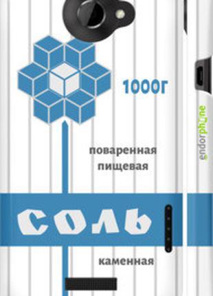 "Чехол на HTC One X Соль ""4855c-42-2448"""