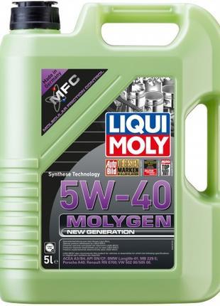Моторное масло Liqui Moly Molygen 5W-40, 5л.