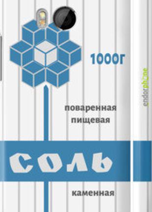 "Чехол на HTC One M8 dual sim Соль ""4855c-55-2448"""