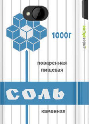 "Чехол на HTC One M7 Соль ""4855c-36-2448"""