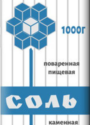 "Чехол на HTC One A9 Соль ""4855u-156-2448"""