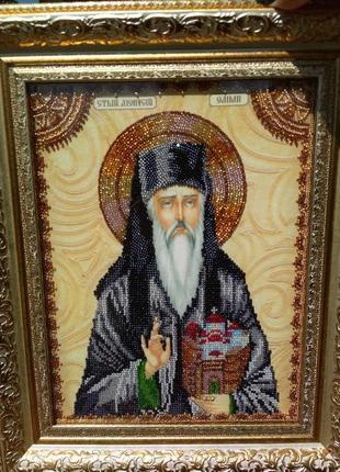 Икона Святой Дионисий Денис