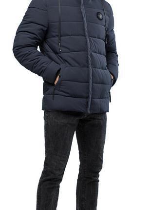 Модная мужская серая куртка на зиму модель 6015